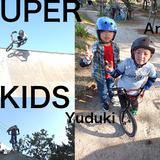 KidsBMX.jpg