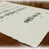tesukiprint.JPG