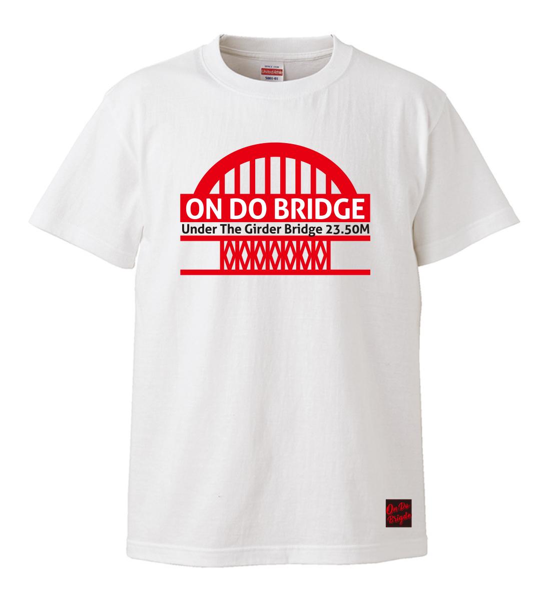ONDOBRIDGE_t_teppan_white_M.jpg