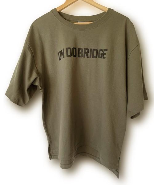 ondobridge_bigT_f2.jpg